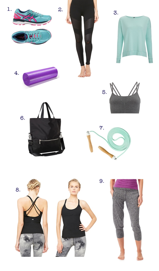 favorite workout gear 2016